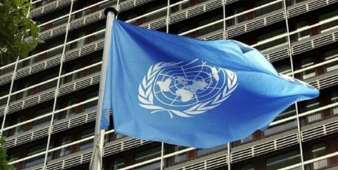 Misión internacional de la ONU documenta violaciones de derechos humanos en Mérida